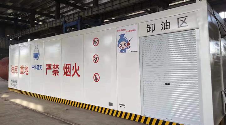 阻隔防爆撬装加油站