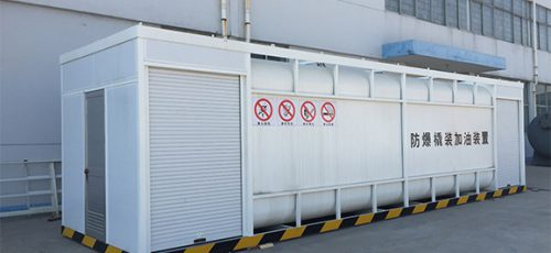 阻隔防爆撬装加油装置的优势