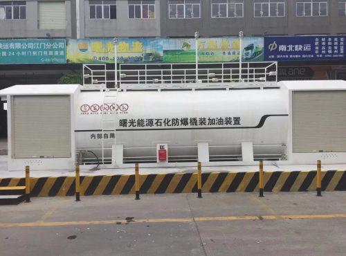 江门市曙光物流园
