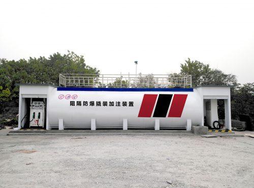 撬装加油站,和传统加油站的区别